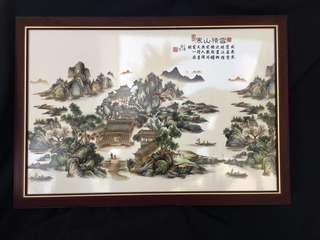 New porcelain plate framed n decorated with landscape n poem . Beautiful artwork. 68cm x 46cm high