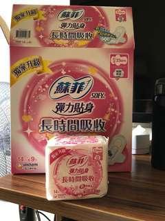 🚚 蘇菲日用衛生棉一包14片(絕對便宜)
