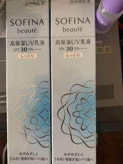 Sofina 防曬乳液日版 全新