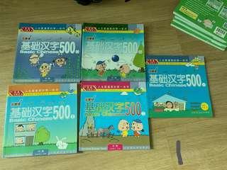 🚚 Chinese Books Montessori level 1