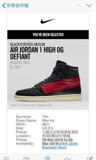 Air Jordan 1 high OG defiant US9.5
