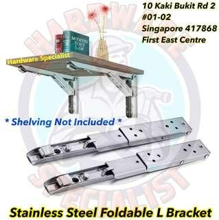 Stainless Steel Foldable L Bracket (For Folding Table)