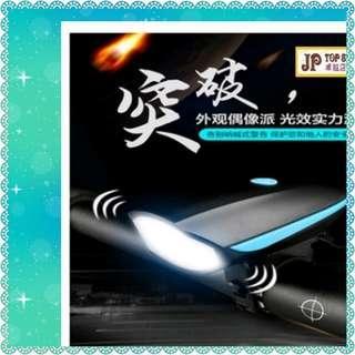 新款前燈電子喇叭山地車強光手電筒USB充電*會員減5元*(型號:JP-SP-0604)不設即日交收,假日除外