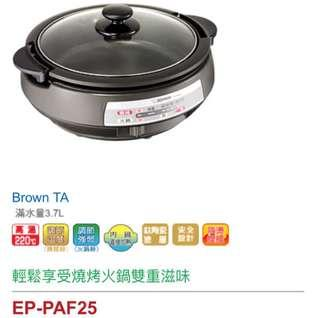 🚚 象印鐵板萬用鍋 小火鍋