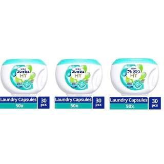 3 x Seika HY Made in Japan 30pcs Laundry Washing Washer Clothes Detergent Capsule Pods Pod
