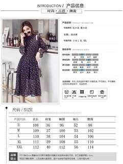 🚚 Blue Floral Long Dress