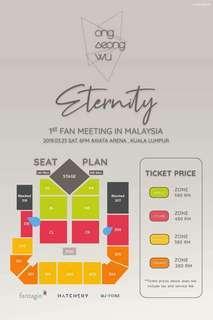 Ong Seong Woo Fanmeeting in Kuala Lumpur, Malaysia,, Ticket