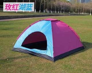 🚚 2 man Camping Tent