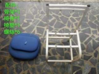 上課使用、書桌椅、電腦椅……