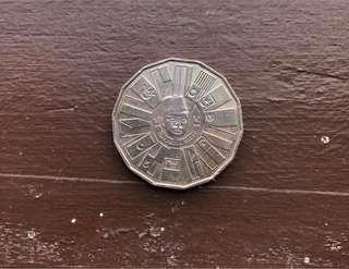 Duit syiling lama 1978-1980