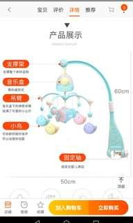 Baby cot musical toy