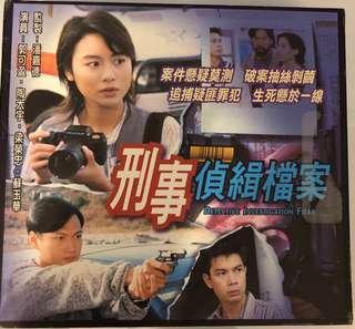 刑事偵緝檔案 VCD 一套13隻碟共20集