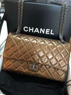 Chanel 2.55 金銅色錬袋