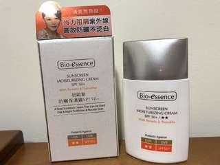 🚚 Bio-essence碧歐斯 防曬保濕霜 SPF50 40g