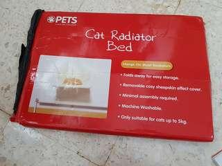 🚚 Cat Radiator Hammock Bed