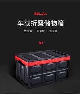 Car trunk storage box folding car storage box multi-function car inner tail box storage box storage box supplies