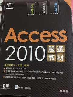 🚚 Access 2010