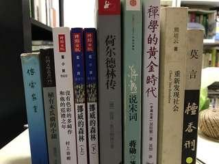 文學類書籍