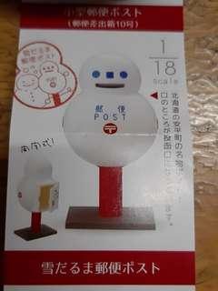 全新日本郵局小飾物(未拆袋)
