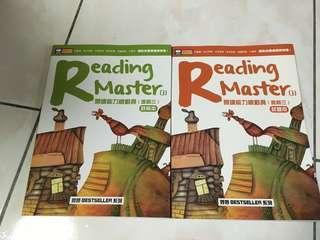 🚚 空中美語 Reading Master(3)