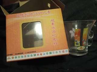 國慶60周年紀念杯連書簽套裝