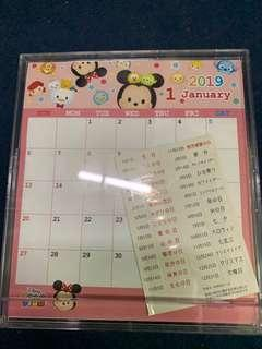 Tsum tsum 2019 calendar
