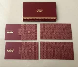 KPMG Red Packet