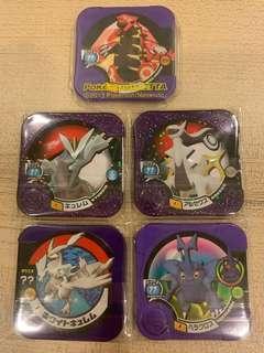 🚚 Trophy class pokemon trettas for sale