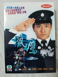 獵鷹DVD 劉德華經典劇集