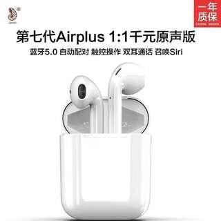 Airplus 藍牙耳機 第七代觸控版 團購