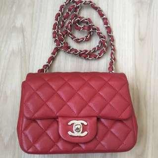 Chanel Caviar Mini Square