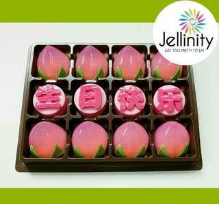 Longevity Peach Jelly Mini Bites