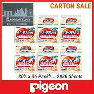 PROMOTION PIGEON JAPAN 99% Pure Water Baby wipes CARTON SALE ( 80s x 36 Packets) $60 ONLY INCLUDING  FREE DELIVERY