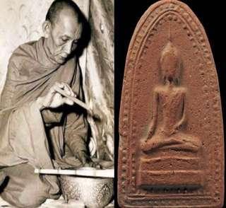 🚚 LP Kuay Phra San Kang Med, Wat Kositaram BE2515
