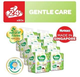 HUGGIES BABY WIPES GENTLE CARE 80sheets x 24 packs