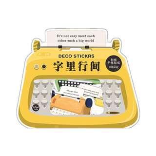 🚚 Garden [Typewriter] Stickers Pack