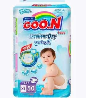GOON DIAPERS TAPE XL 50