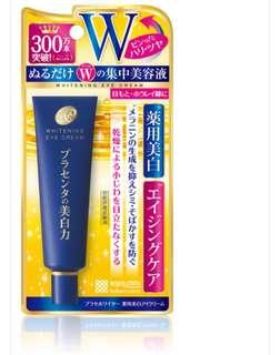 Japan Meishoku Medicated Placenta Whitening Eye Cream