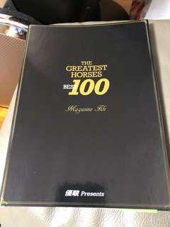 優駿Folder連Deep Impact001特集送DVD case X2 (不設面交)