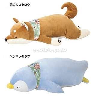 Nemu Animals Cool Pillow可愛柴犬 企鵝 涼感 攬枕 抱枕