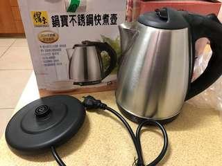 🚚 鍋寶不鏽鋼304快煮壺
