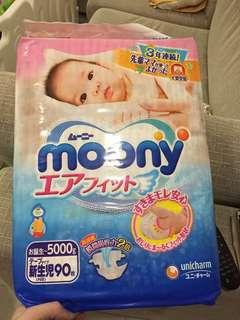 🚚 Brand new sealed moony nb 3 packs