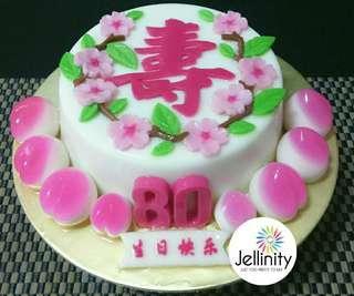 "6"" Longevity Peach Blossoms Jelly Cake"