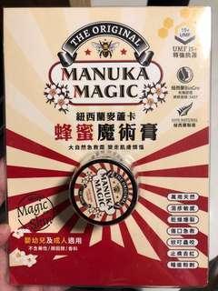 紐西蘭麥盧卡蜂蜜魔術膏