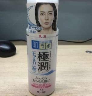 Hada Labo Gokujyun Milk
