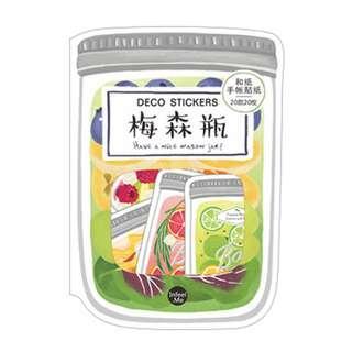 🚚 Garden [Mason Jar] Stickers Pack