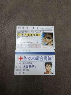 Kuroko No Basket Card