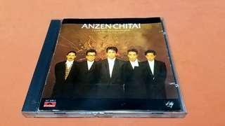 ANZEN CHITAI BEST  銀圈 CDT11302  88 年MADE IN Korea 舊正版碟