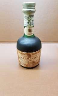 廣和代理 Courvoisier 拿破崙70年代 Napoleon 酒辦