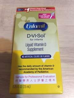 Enfamil  D-Vi-Sol for infants liquid vitamin D supplement 美贊臣 安嬰兒 嬰幼兒維他命D 維生素D 補充劑 補充品
